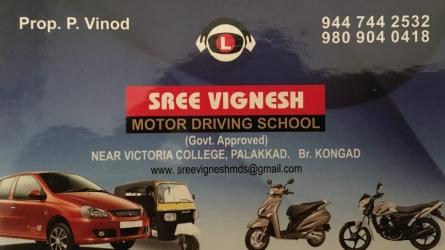Sree Vignesh Motor Driving School Palakkad