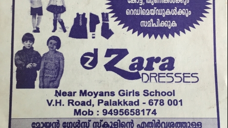 Zara Dresses, School Unifrom Makers at Palakkad Town