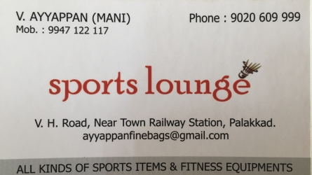 Sports Lounge - All types of Sports Items and Fitness Equipments in Palakkad Town