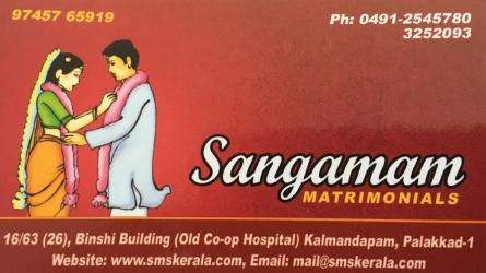 Sangamam Matrimonials - SMS Kerala - Matrimony Service in Palakkad Town