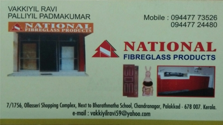 National Fibreglass Products - Fibre Doors, Kitchen Cupboards, Wardrobs Service in Chandranagar Palakkad Town