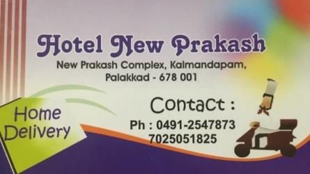 Hotel New Prakash - Best Vegetarian and Non-Vegiterian Restaurant in Palakkad Town