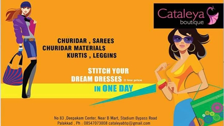 Cataleya Designer Boutique - Best Ladies Textiles and Stitching Centre in Palakkad Kerala