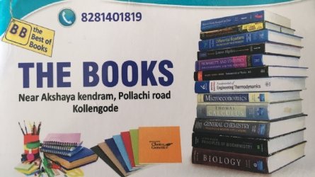 The Books - Best Book Stall in Kollengode -  All type of Books Available in Kollengode Palakkad