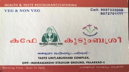 Cafe Kudumbasree - Best Vegetarian and Non Vegetarian Restaurant in Palakkad Town Kerala