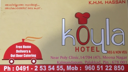 Hotel Koyla - Vegetarian and Non Vegetarian Restaurants in Palakkad Town