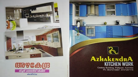 Azhakendra Kitchen Work - Best Interior Design and Decoration Work in Karimba Palakakd India