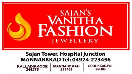 Vanitha Fashion Jewellery in Mannarkkad, Kalladikkode, Goolikkadavu Palakkad - Best Jewellery in Palakkad Kerala