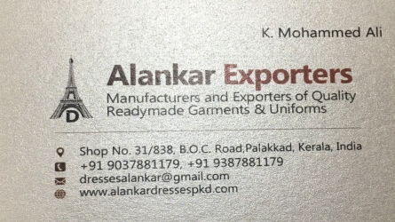 Alankar Exporters - Manufacturers and Exporters of Quality Readymade Garments and Uniforms in BOC Road Palakkad Town