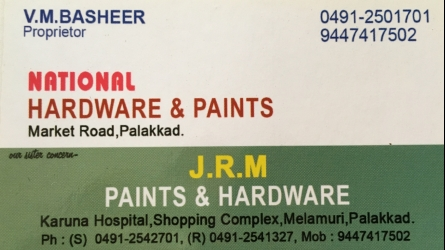 National Hardware and Paints - Wholesale and Retail Paint Dealers in Market Road Palakkad