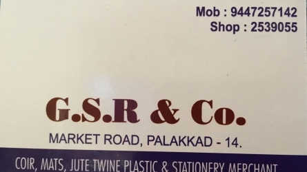 G.S.R and Co. - Coir, Mops, Borewell Coir, Plastics, Mats, Yoga Mats, Plastic Brooms, Cleaning  Materials in Market Road Palakkad