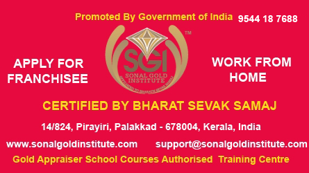 Sonal Gold Institute - Authorised  Training Centre  for Gold Appraiser School Courses Promoted By Government of India