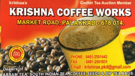 Krishna Coffee Works - Coffee Wholesale and Retails Dealer and Tea Wholesale and Retails Dealer in Market Road Palakkad