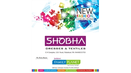 Shobha Dresses and Textiles - Best Textile Shops in Palakkad - Ladies, Gents and Kids Wear Showroom in Palakkad Town