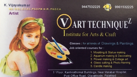 Art Techniquez - Institute for Arts and Craft in Olavakkode Palakkad| Classes for Paintings and Drawings in Palakkad
