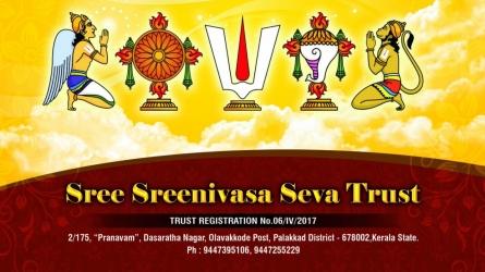 Sri Srinivasa Seva Trust - Spiritual Trust in Olavakkode Palakkad Kerala