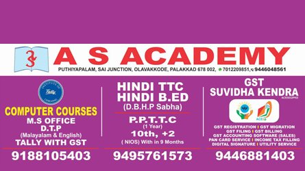 AS Academy - Teachers Training and Tuition Centre at Olavakkode Palakkad
