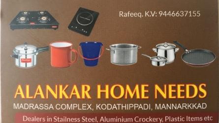 Alankar Home Needs - Dealers in Stainless Steel, Aluminium Crockery, Plastic Items in Mannarkkad Municipality Palakkad