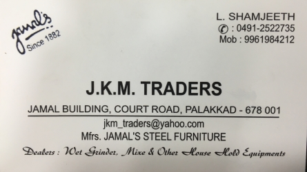 J.K.M Traders - Wet Grinder Dealers in Palakkad Kerala - Home Appliances and Steel Furnitures Shop