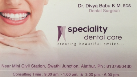 Speciality Dental Care - Best Dental Clinic in Alathur Grama Panchayath Palakkad