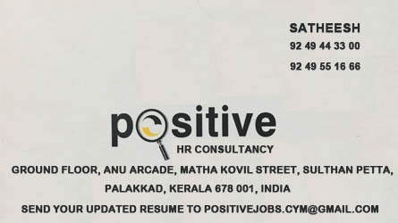 Positive HR Consultany - Best HR Consultany in Kerala