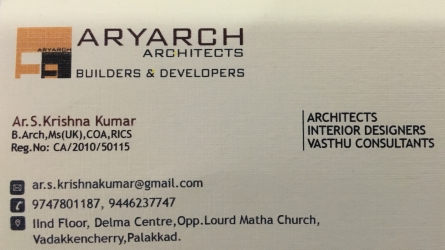 Aryarch Architects -  Best Architects, Interior Designers and Vasthu Consultants in Vadakkencheri Palakkad Kerala
