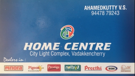 Home Centre - Best Home Appliances Shop in Vadakkenchery Palakkad Kerala