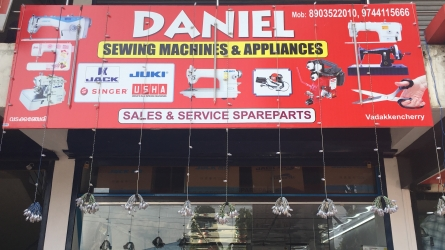 Daniel Sewing Machines and Appliances - Sewing Machine Wholesale and Retail Shop and Sewing Machines Service and Spare Parts in Vadakkencheri Palakkad Kerala