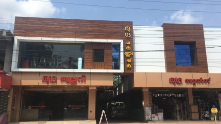 Mudra BIS Hall Marked Jewellery - Best Jewellery Shop in Koduvayur Palakkad Kerala