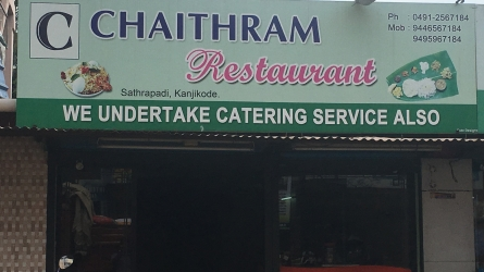 Chaithram Restaurant - Best Restaurant and Catering Team in Kanjikode Pudusseri Palakkad