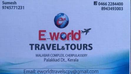 E world Travel and Tours - Best Travel and Tour Agency in Cherpulassery Palakkad Kerala