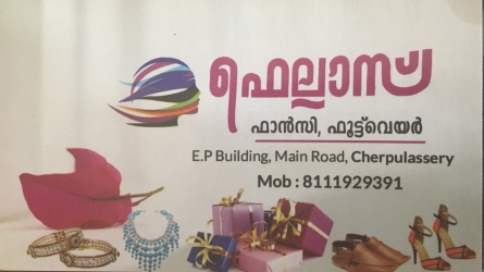 Fellas Fancy and Footwear - Best Fancy and Footwear Shop in Cherpulassery Palakkad Kerala