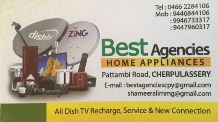 Best Agencies Home Appliances - Best Home Appliances Shop in Cherpulassery Palakkad Kerala