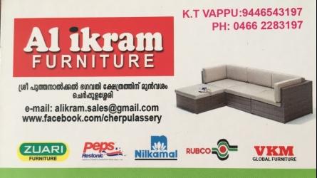 Al Ikram Furniture - Best Wholesale and Retail Furniture Shop in Cherpulassery Palakkad Kerala