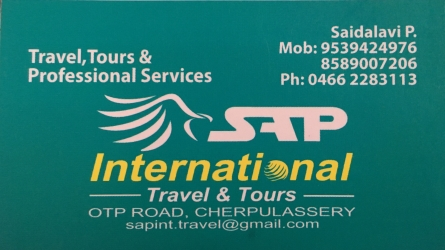 SAP International - Best Travels and Tours Operators in Cherpulassery Palakkad Kerala