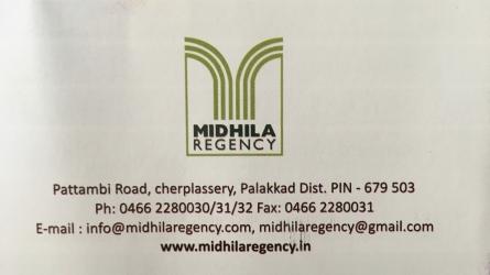 Midhila Regency - Best Hotels in Cherpulassery Palakkad Kerala