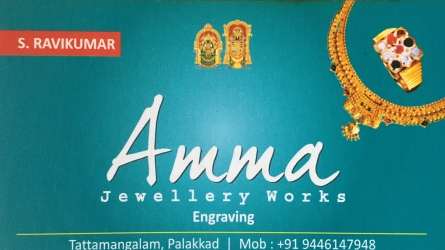 Amma Jewellery Works - Best Jewellery Works in Thathamangalam Palakkad Kerala
