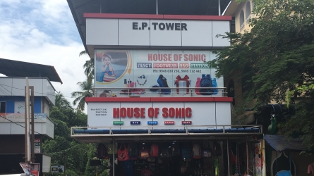 House of Sonic - Best Fancy, Footwear, Toys, Bags and Stationery Shops in Shornur Palakkad Kerala
