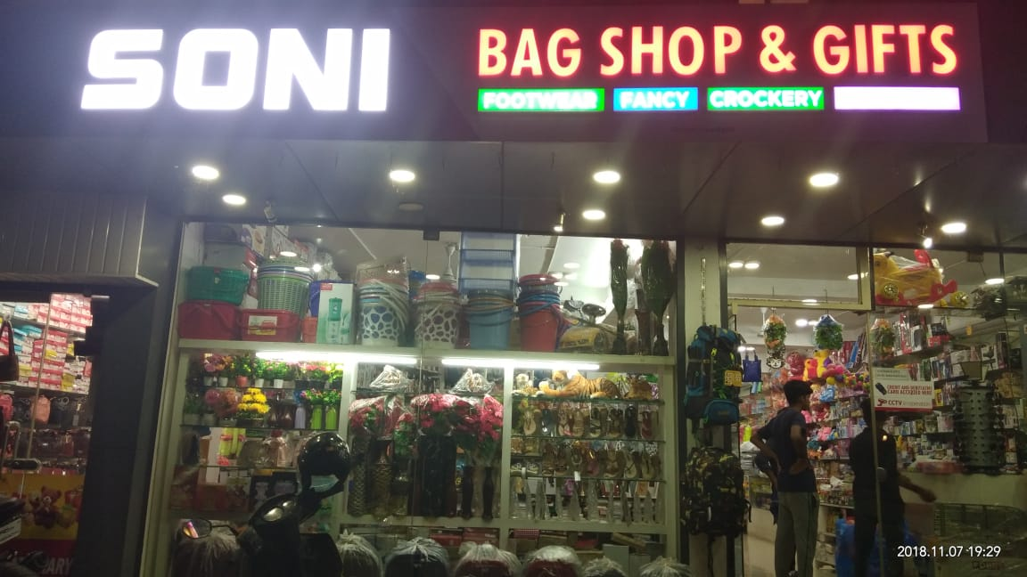Soni Bag Shop and Gifts - Best Bag, Footwear, Fancy, Toys, Home Appliances, Duty Paids, Cosmetics and Gift Shops in Shornur Palakkad Kerala