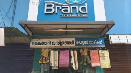 Brand Traditional Wears - Best Handloom and Cotton  Sarees Shop in Shornur Palakkad Kerala