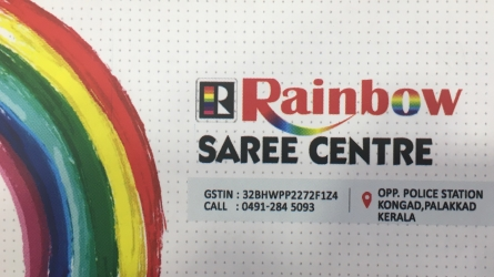 Rainbow Saree Centre - Best Textile Shop in Kongad Palakkad Kerala