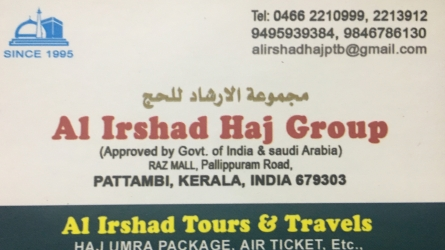 Al Irshad Tours and Travels - Best Tour and Travel Agency in Pattambi Palakkad Kerala