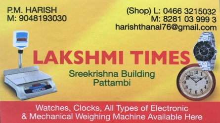 Lakshmi Times - Best Watch and Weighing Machine Sales and Service in Pattambi Palakkad Kerala