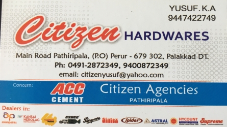 Citizen Hardwares - Best Wholesale and Retail Paint and Hardware Shop in Pathiripala Mankara Palakkad Kerala