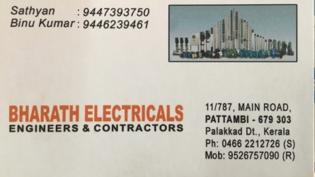 Bharath Electricals Engineers and Contractors - Best Pumpset Shop in Pattambi Palakkad Kerala