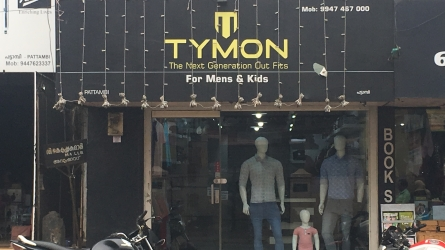 Tymon - Best Kids and Gents Textile in Pattambi Palakkad Kerala