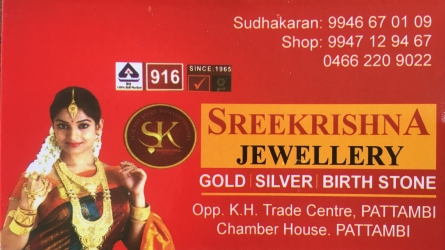 Sreekrishna Jewellery - Best Gold Silver Birth Stone Jewellery Shop in Pattambi Palakkad Kerala