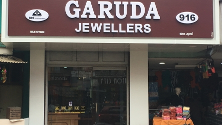 Garuda Jewellers - Best Jewellery Shop in Pattambi Palakkad Kerala