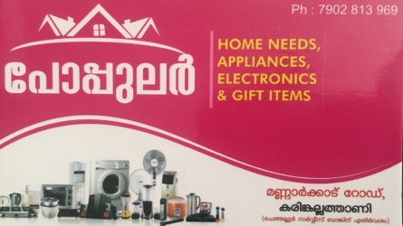Popular - Best Home Appliances, Electronics and Gift Shop at Karinkallathani in Thazhekkode Malappuram Kerala India