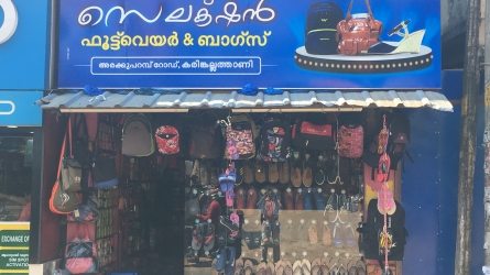Selection Footwear and Bags - Best Footwear and Bags Shop at Karinkallathani in Thazhekkode Malappuram Kerala India